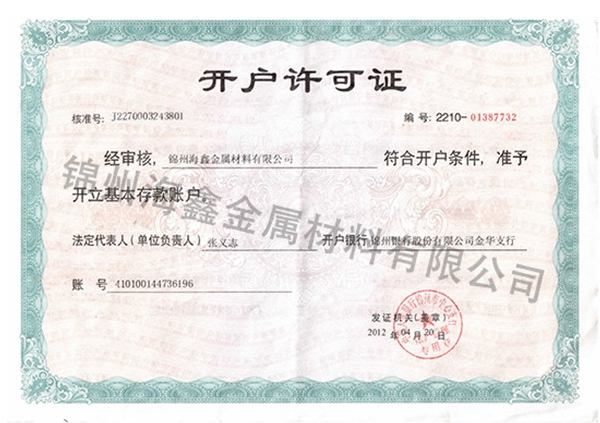Permit to open an account