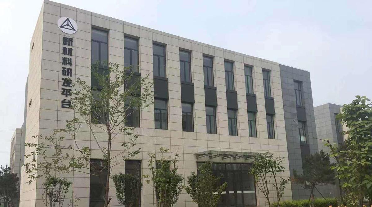 University Cooperation