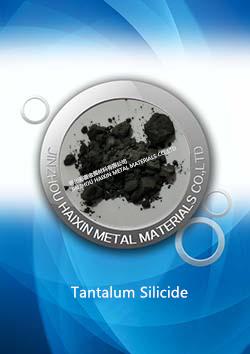 Tantalum Silicide powder, TaSi2